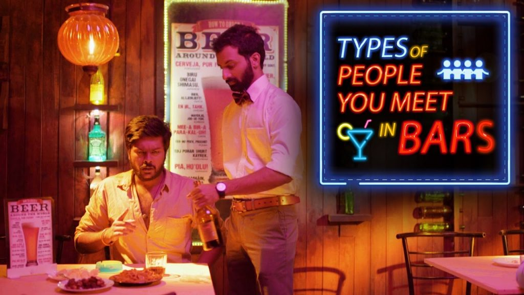 Types Of People You Meet In Bars | Put Chutney