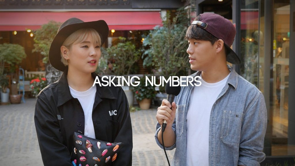 JAYKEEOUT : Asking Numbers on Streets! Shy boy VS Player