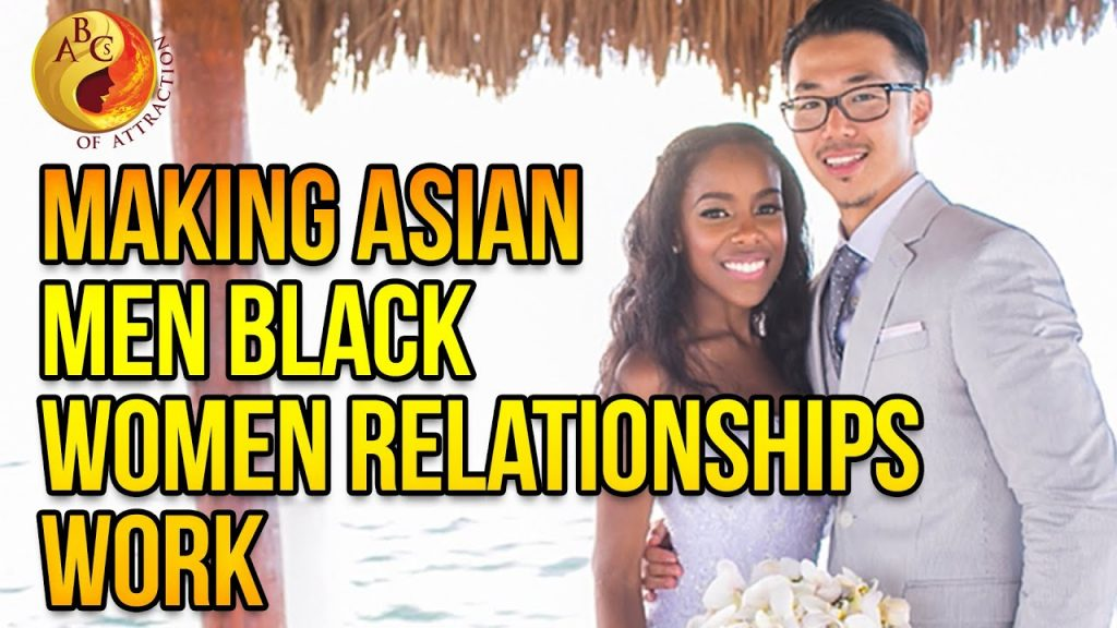 Love Life Of An Asian Guy Interview: Asian Men Black Women Relationships (AMBW w/ Ranier Maningding)