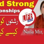 Building Trust in a Relationship by Naila Mir | Urdu/Hindi | Life Skills TV