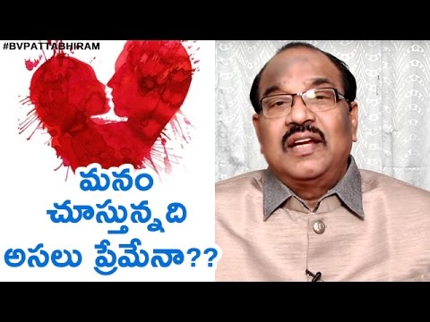 What is the Meaning of True Love? | Personality Development | BV Pattabhiram