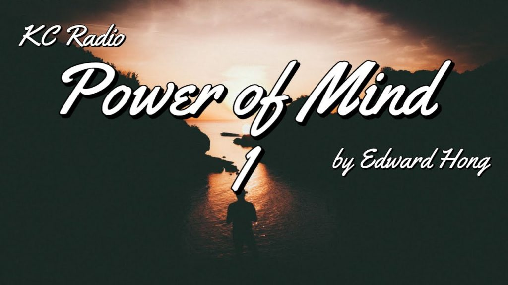 What is Personal Development? – 'Power of Mind'.KC Radio: ENG